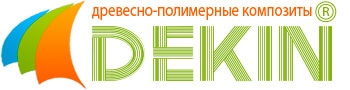 Декин - производство террасной доски ДПК